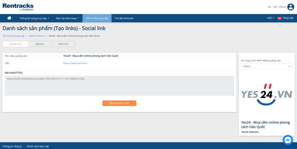 tao-social-link